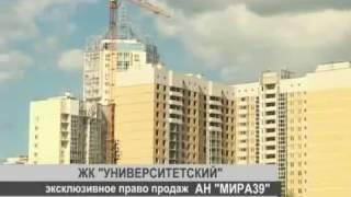 видео Особенности ввода в эксплуатацию жилых помещений