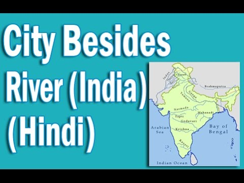 City Besides River and Details about the River(India)in Hindi | Static GK