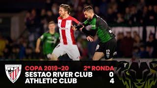 🎥 Copa del Rey 2ª Ronda | Sestao River Club 0-4 Athletic Club ⚽