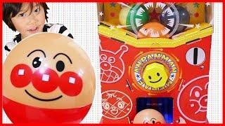 アンパンマン おもちゃ ガチャマシン めばえ12月号 Anpanman DIY Gacha Surprise Toy thumbnail