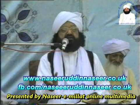 Speech of Hazrat Pir Syed Naseeruddin naseer R.A - Episode 72 Part 2 of 2