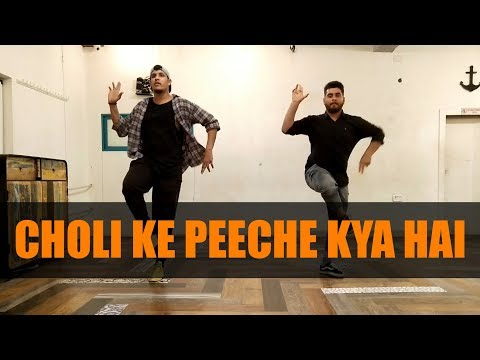 Choli Ke Peeche Kya Hai | Khalnayak | Kings United | Dance Cover | Jatin Mulchandani
