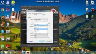 Tutorial:Как сделать меньше размер видео в Bandicam!!!(, 2016-08-31T02:31:44.000Z)