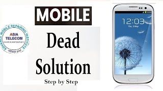 [Hindi/Urdu] Dead Mobile Repairing Solution | Step by Step Solution|All Mobile China Samsung iPhone