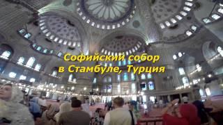 Светильники в интерьере соборов Европы(, 2015-07-01T14:18:13.000Z)