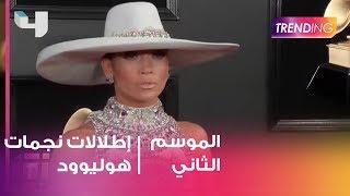 Yay or Nay.. إطلالات النجمات بحفلي جوائز