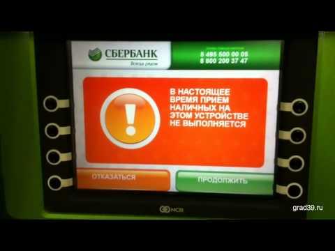 Образцы квитанции: Форма ПД-4 сбербанк (налог) - скачать