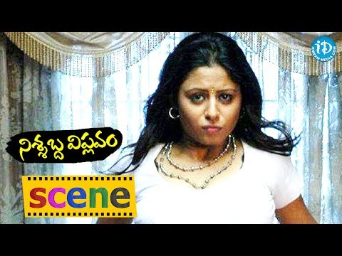 Sunakshi Romancing With Surya Rao - Nishabda Viplavam Movie || Romance Of The Day
