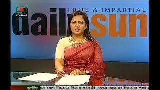 Bangladesh Television English News at 10 PM on  24.10.2019
