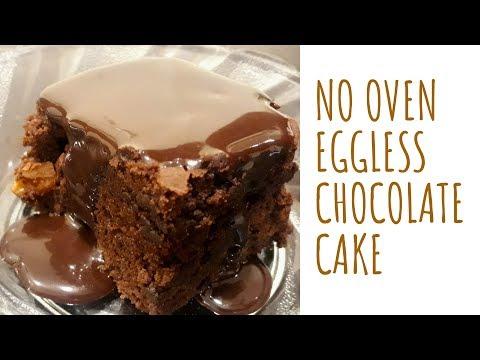 No oven Eggless Chocolate Cake   Fudgy Chocolate cake   बिना ओवन के एग्ग्लेस चॉकलेट केक रेसिपी Hindi