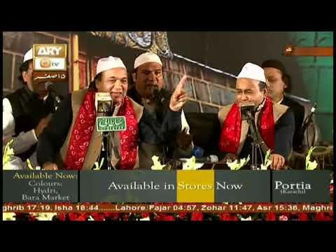 Mehfil-e-Sama - 4th November 2017 - ARY Qtv