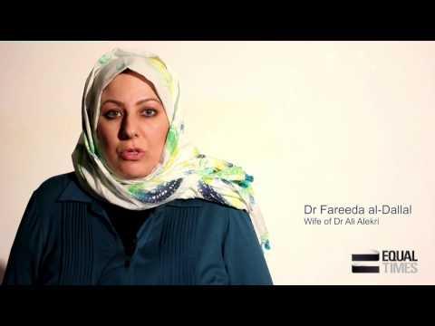 Free the medics in Bahrain, Dr. Fareeda al-Dallal - Equal Times