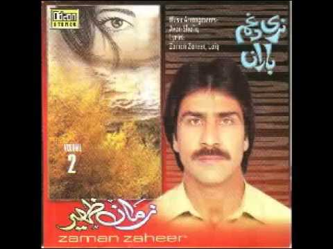 Pashto New Very Sad Song Zaman Zaheer Nari Da Gham Baraan Dee