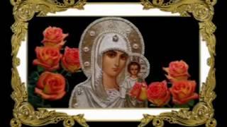 Православные иконы — Видео@MailRu(, 2012-10-14T11:06:06.000Z)