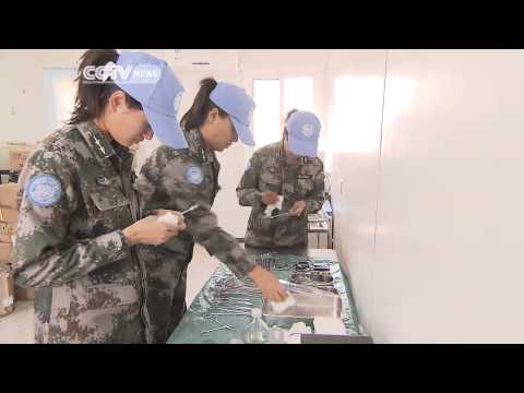 Chinese Peacekeepers in Mali