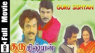 Guru Sishyan Tamil Full Movie : Rajinikanth, Prabhu, Ravichandran