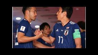 吉田が長谷部の代表引退に男泣き「本当に素晴らしいキャプテン」 涙をこ...