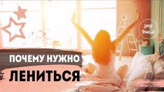 видео Как избавиться от оправданий и начать ухаживать за собой
