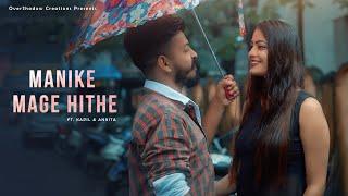 Manike Mage Hithe මැණිකේ මගේ හිතේ | Yohani | Hindi Version | Kapil & Ankita | Cute Video