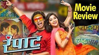 Rampaat (रंपाट) | Movie Review | Abhinay Berde | Kashmira Pardesi | Zee Studio Marathi