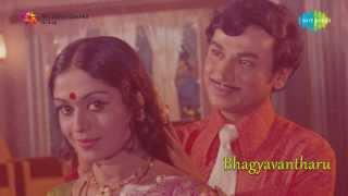 Bhagyavantharu | Ninna Snehake song