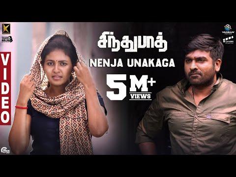 Sindhubaadh | Nenja Unakaga Video Song| Vijay Sethupathi, Anjali | Yuvan Shankar Raja |SU Arun Kumar