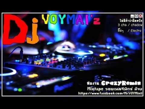 DJ VOYMAl'Z  Habibi  (CrazyRemix)