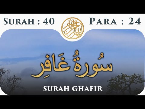 40 Surah Al Ghafir  | Para 24 | Visual Quran with Urdu Translation