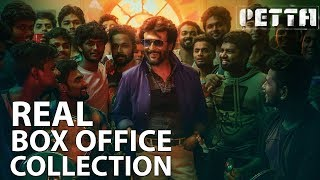 PETTA Real Box Office Collection Here   Petta Collection   Rajinikanth