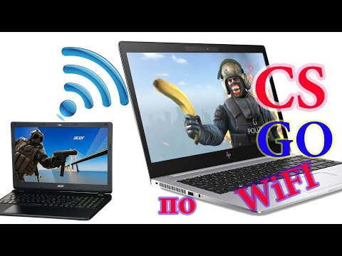 CS GO по WiFi на 2 ноутбуках с друзьями. КС ГО по локалке с другом! CS GO по локальной сети WiFi