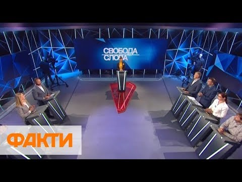 Медреформа в 2020 году – какие изменения ждут украинцев