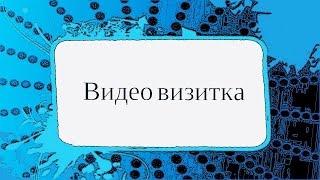 Как отправить видео в скайпе(Как отправить видео в скайпе. Приглашаю в ВК https://new.vk.com/nataliaptashnik Знакомство в скайпе: ptitcha90., 2016-10-01T14:11:50.000Z)