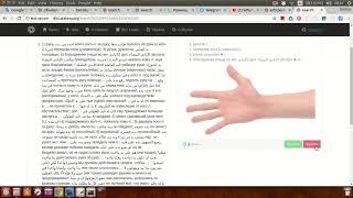 Арабско-русский словарь по типу Википедии - каждый пользователь может вносить правки