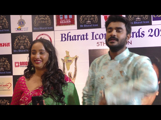 Bharat Icon Award 2020 5th Edition Akhil Bansal Pradeep Pandey Chintu Rani Chatterjee