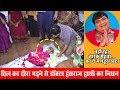 Dr. Hansraj Hathi Passes Away - Taarak Mehta Ka Ooltah Chashmah Actor Dr. Hathi Death - Last Rites