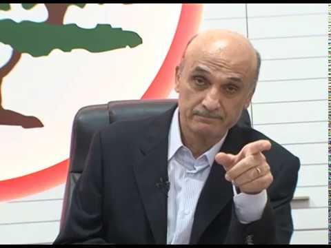 مؤتمر صحافي في معراب لرئيس حزب القوات اللبنانية سمير جعجع بعد إنتهاء جلسة مجلس الوزراء