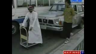 كاميرا خفية سعودية مضحك جدااااااااا