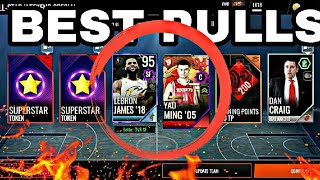 BEST PULLS IN NBA LIVE MOBILE 18! INSANE LEBRON JAMES PULL!
