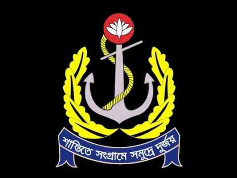 Bangladesh Navy -  Archives