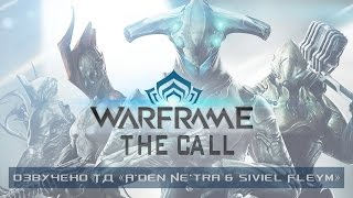 Warframe - The Call - PS4 E3 Trailer (RUS)