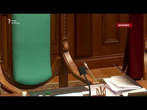 Зеленський на засіданні