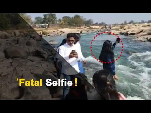 Freak Mishap Leads To Death Of Odisha Woman Taking Selfie | OTV News