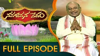 Garikapati Narasimha Rao | Nava Jeevana Vedam | Full Episode 1699