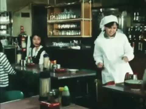 【不良少女とよばれて】不良少女とよばれて1984年 4月24日 第2話『横浜ロスト・ラブ』