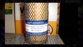 Купить газовый фильтр на авто(, 2015-01-27T09:11:31.000Z)