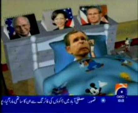 Bush-Musharaf
