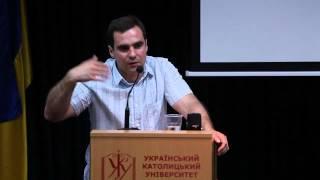 Українська Повстанська Армія  Іван Патриляк (Україна)