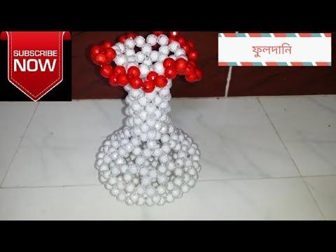 Download পুতির ফুলদানি ||How to make Beaded flower vase||পুতির শোপিস||ফুলদানি