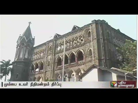 Bombay HC allows women