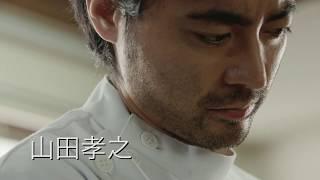 俳優の山田孝之が主演を務めるショートフィルム。新人ガールズバンドyon...